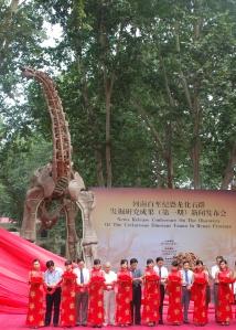 Press launch of Huanghetitan